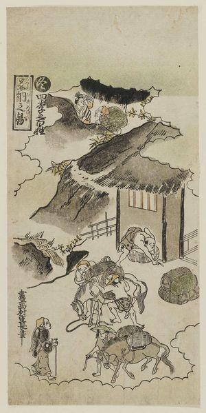 西村重長: Winter: Storing the Cleaned Rice (Fuyu, Kome osame no zu), from the series Farmers in the Four Seasons (Shiki no hyakusho) - ボストン美術館