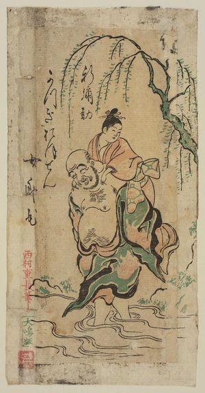 Nishimura Shigenaga: Hotei Carrying a Woman across a stream - Museum of Fine Arts