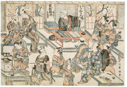 Ishikawa Toyonobu: Fukai Shidôken Lecturing (Kosen monogatari kôshi Shidôken) - Museum of Fine Arts