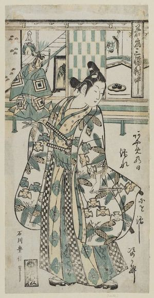 石川豊信: Center sheet (Chû), from A Triptych of Young Men (Wakashû sanpuku tsui) - ボストン美術館
