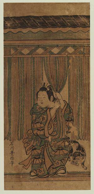 Ishikawa Toyonobu: Child and Dog with Rope Curtain - Museum of Fine Arts