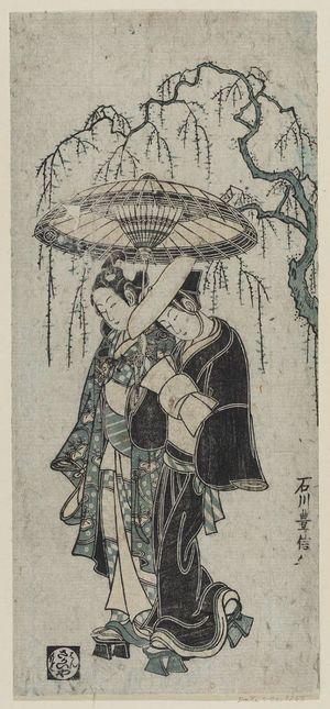 石川豊信: Lovers under Umbrella - ボストン美術館