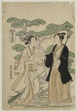 Ishikawa Toyonobu: A Fashionable Parody of the Nô Play Takasago (Fûryû yatsushi Takasago) - Museum of Fine Arts