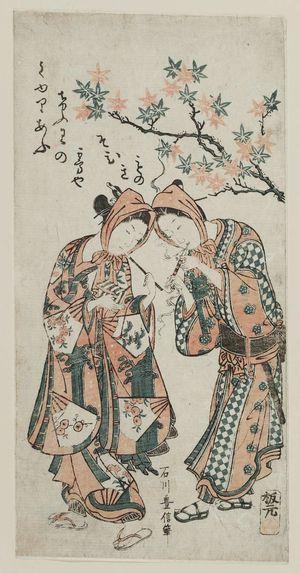 Ishikawa Toyonobu: Couple Lighting Pipes under a Maple Tree - Museum of Fine Arts