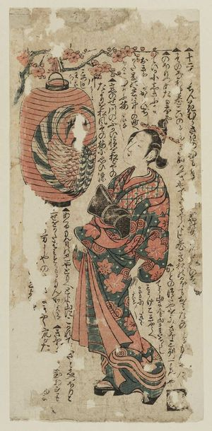 Ishikawa Toyonobu: Courtesan Looking at a Lantern - Museum of Fine Arts