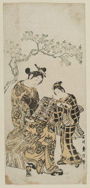 Ishikawa Toyonobu: Actor Sanogawa Ichimatsu as a Courtesan Looking at Calender, with an Unidentified Actor (?) as a Kamuro - Museum of Fine Arts