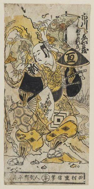 Nishimura Shigenobu: Actor Ichikawa Ebizô - Museum of Fine Arts