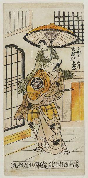 Nishimura Shigenobu: Actor Ichimura Takenojô as Honda Yoshimitsu - Museum of Fine Arts