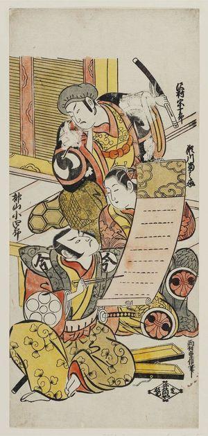 Nishimura Shigenobu: Actors Sawamura Sojûrô as Minamoto no Naritomo, Segawa Kikunojô as Toyoura Gozen, and Sakakiyama Kôshirô as Imagawa Nakaaki - Museum of Fine Arts