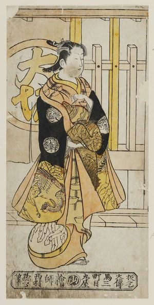 Nishimura Shigenobu: Courtesan of Osaka, from a triptych of Courtesans of the Three Cities - Museum of Fine Arts