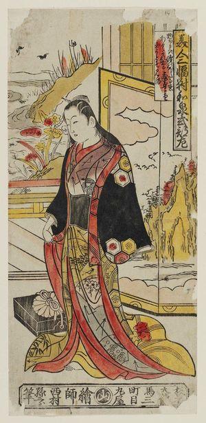 Nishimura Shigenobu: Izumi Shikibu, Left Sheet (Hidari) of a Triptych of Beauties (Bijin sanpukutsui) - Museum of Fine Arts
