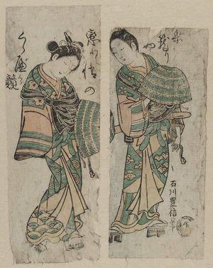 石川豊信: Couple Dressed as Komusô - ボストン美術館