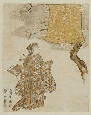 Ishikawa Toyonobu: Dancer and Bell of Dôjô-ji Temple - Museum of Fine Arts