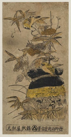 Nishimura Shigenobu: Rice-stack and birds; chrysanthemums, morning glory and bamboo - Museum of Fine Arts