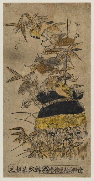 西村重信: Rice-stack and birds; chrysanthemums, morning glory and bamboo - ボストン美術館