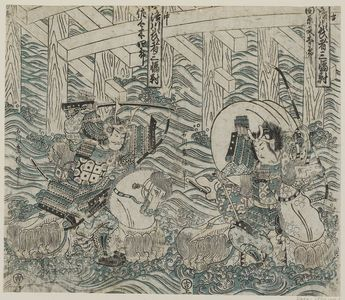 Ishikawa Toyonobu: Battle in the Uji River between Tawara Matataro (R), and Sasaki Shiro (Takatsuna) (C) Benizuri-e. Series; Ujigawa Musha Sampuku-tsui (Uji River Warriors, Set of Three). - Museum of Fine Arts