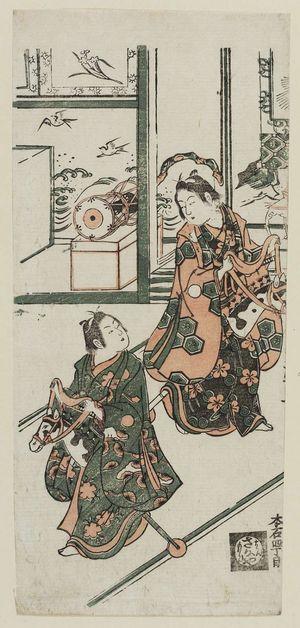 Torii Kiyohiro: Two Children Playing with Hobbyhorses - Museum of Fine Arts