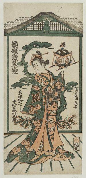 Torii Kiyohiro: Actor Nakamura Kiyosaburô, from Shijô in Kyoto, as Takasago in Keisei Asakusa no Kane - Museum of Fine Arts