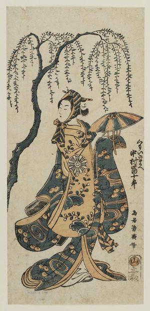 Torii Kiyohiro: Actor Nakamura Tomijûrô as Kumoi no Mae - Museum of Fine Arts