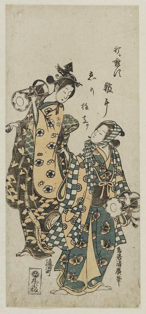 Torii Kiyohiro: Two Dancers with Hand Drums - Museum of Fine Arts