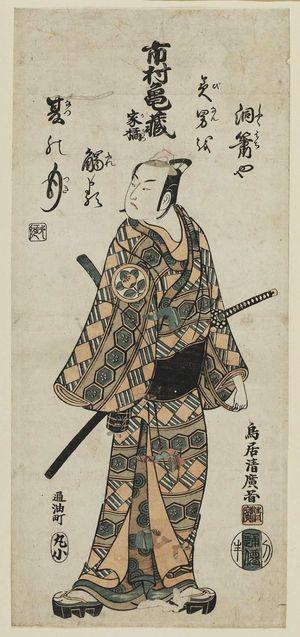 Torii Kiyohiro: Actor Ichimura Kamezô as Gyokuin Senuemon - Museum of Fine Arts
