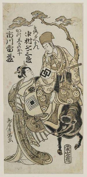 鳥居清満: Actors Nakamura Shichisaburô and Ichikawa Raizô as Katsushika no Ojû - ボストン美術館