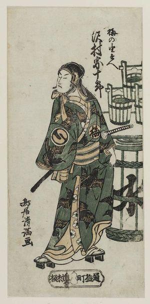 鳥居清満: Actor Sawamura Sôjûrô II - ボストン美術館