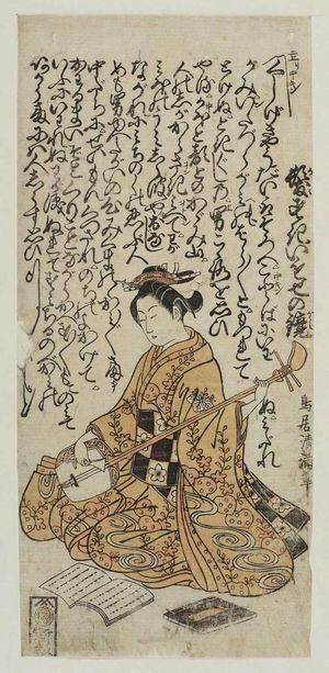 鳥居清満: Actor Hakawa Hasse - ボストン美術館