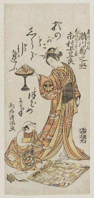 鳥居清満: Actors Segawa Kikunojô II and Nakamura Kamezô - ボストン美術館