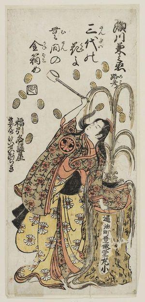 Torii Kiyomitsu: Actor Segawa Kikunojô II as the Courtesan Katsuragi - Museum of Fine Arts