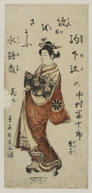 Torii Kiyomitsu: Actor Nakamura Tomijûrô - Museum of Fine Arts