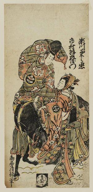 鳥居清経: Actors Segawa Kikunojo II and Ichimura Uzaemon - ボストン美術館