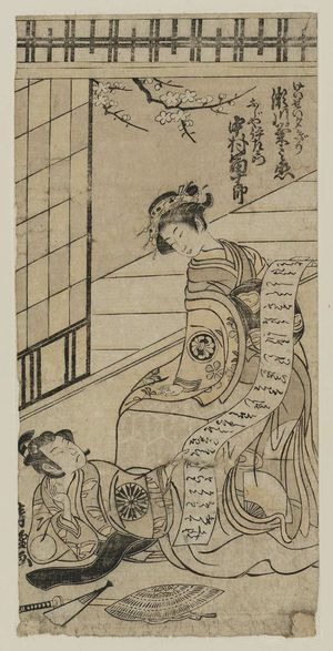鳥居清経: Actors Segawa Kikunojô II as the Courtesan Yûgiri and Nakamura Tomijûrô as Fujiya Izaemon - ボストン美術館