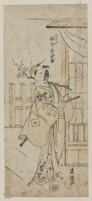 鳥居清経: Actor Matsumoto Kôshirô as Tadanobu - ボストン美術館