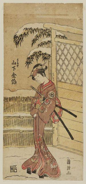 鳥居清経: Actor Yamashita Kinsaku II as Tonase - ボストン美術館
