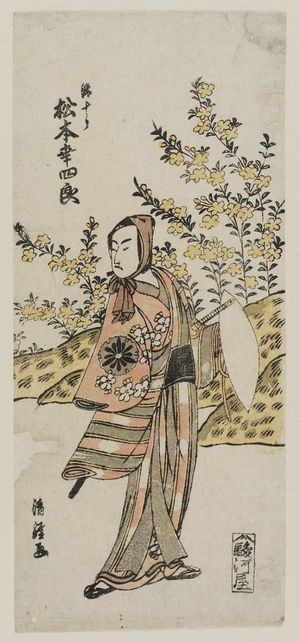 鳥居清経: Actor Matsumoto Koshiro III as Seijuro - ボストン美術館