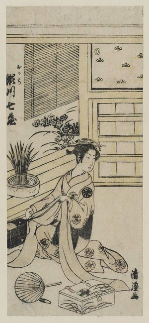 Torii Kiyotsune: Actor Segawa Shichizô as Okachi - Museum of Fine Arts
