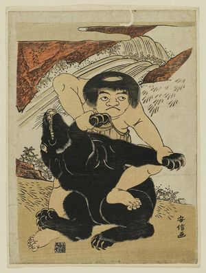 Yasunobu: Kintaro Wrestling a Bear - Museum of Fine Arts
