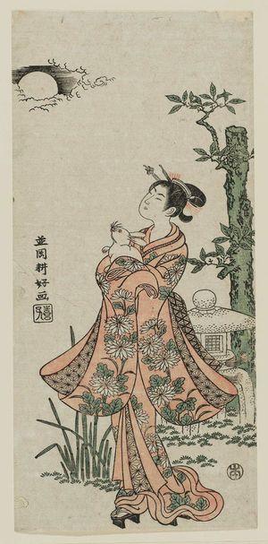 Namioka Kôkô: Woman Holding a Rabbit, Admiring the Moon - Museum of Fine Arts