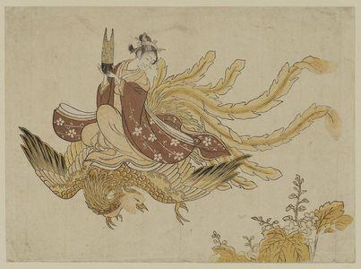 鈴木春信: Woman Riding a Phoenix - ボストン美術館