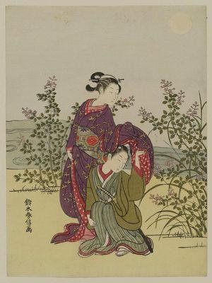 鈴木春信: Young Couple with Bush Clover; Parody of the Musashi Plain Episode of Tales of Ise - ボストン美術館