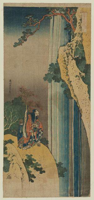葛飾北斎: Li Bai (Ri Haku), from the series A True Mirror of Chinese and Japanese Poetry (Shika shashin kyô), also called Imagery of the Poets - ボストン美術館
