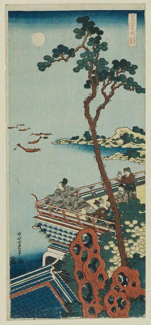 葛飾北斎: Abe no Nakamaro, from the series A True Mirror of Chinese and Japanese Poetry (Shika shashin kyô), also called Imagery of the Poets - ボストン美術館