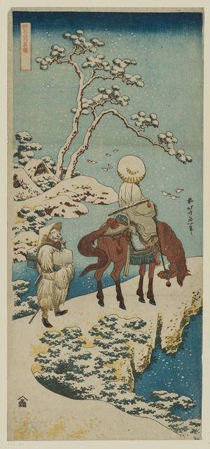 葛飾北斎: Traveler in Snow, from the series A True Mirror of Chinese and Japanese Poetry (Shika shashin kyô), also called Imagery of the Poets - ボストン美術館