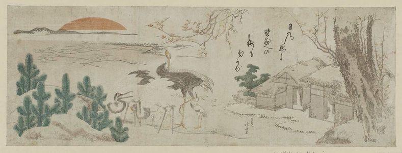 Katsushika Hokusai: Cranes, Pine Shoots, Plum Tree, and Rising Sun - Museum of Fine Arts