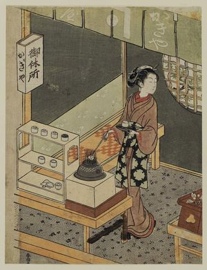 Suzuki Harunobu: Osen of the Kagiya - Museum of Fine Arts