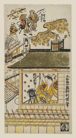 Okumura Toshinobu: Actors Matsushima Hyôtarô as the Courtesan Senzai and Nakamura Ujûrô and Nanboku Magotarô as Samurai - Museum of Fine Arts