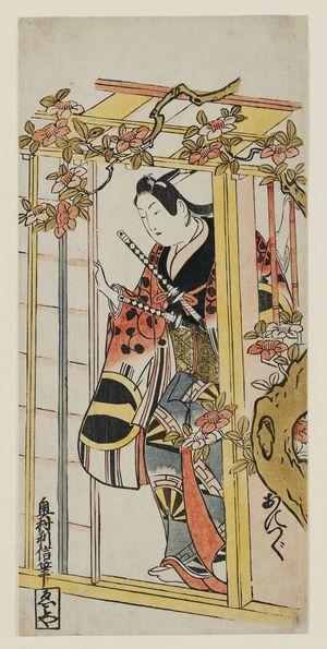 Okumura Toshinobu: Actor Ichikawa Monnosuke as Onitsugu - Museum of Fine Arts