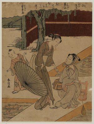 Suzuki Harunobu: Tôboku, from the series Fashionable Parodies of Nô Plays (Fûryû utai mitate) - Museum of Fine Arts