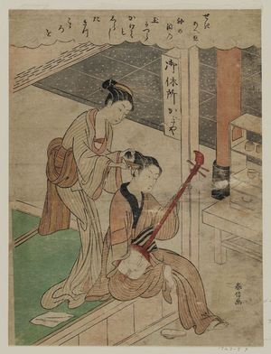 鈴木春信: Osen of the Kagiya Combing a Young Man's Hair - ボストン美術館
